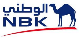 NBK Kuwait Logo