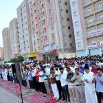 Kuwait bans open space eid prayers amid security concerns