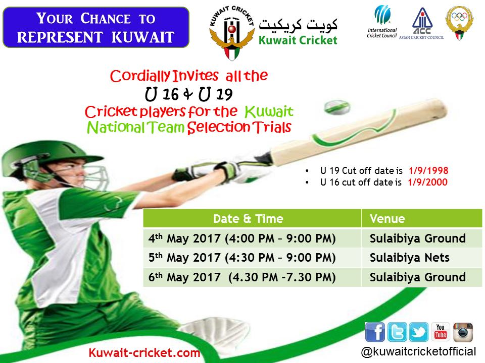Kuwait Cricket announces selection trials for Under-16 and Under-19